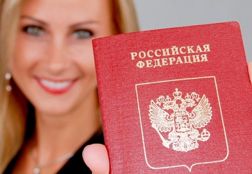 Какие необходимы документы для поездки