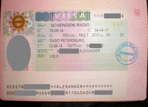 Образец шенгенской визы в Vis 0
