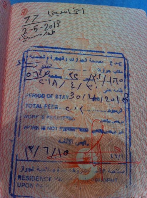 Виза в Хургаду для россиян в 2017: нужна ли виза в Египет?