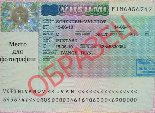 Образец визы для посещения Финляндии
