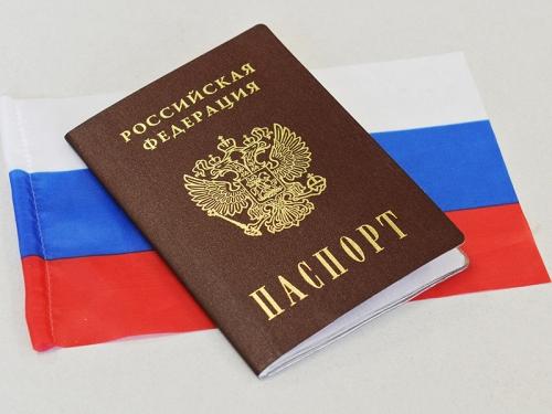 Изображение - Можно ли иметь второе гражданство россиянину 424_img1